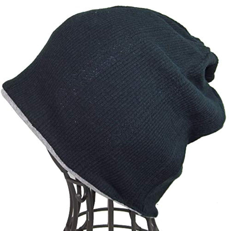 動的任命する事務所医療用に見えない医療用帽子 オーガニックコットンワッチブラック