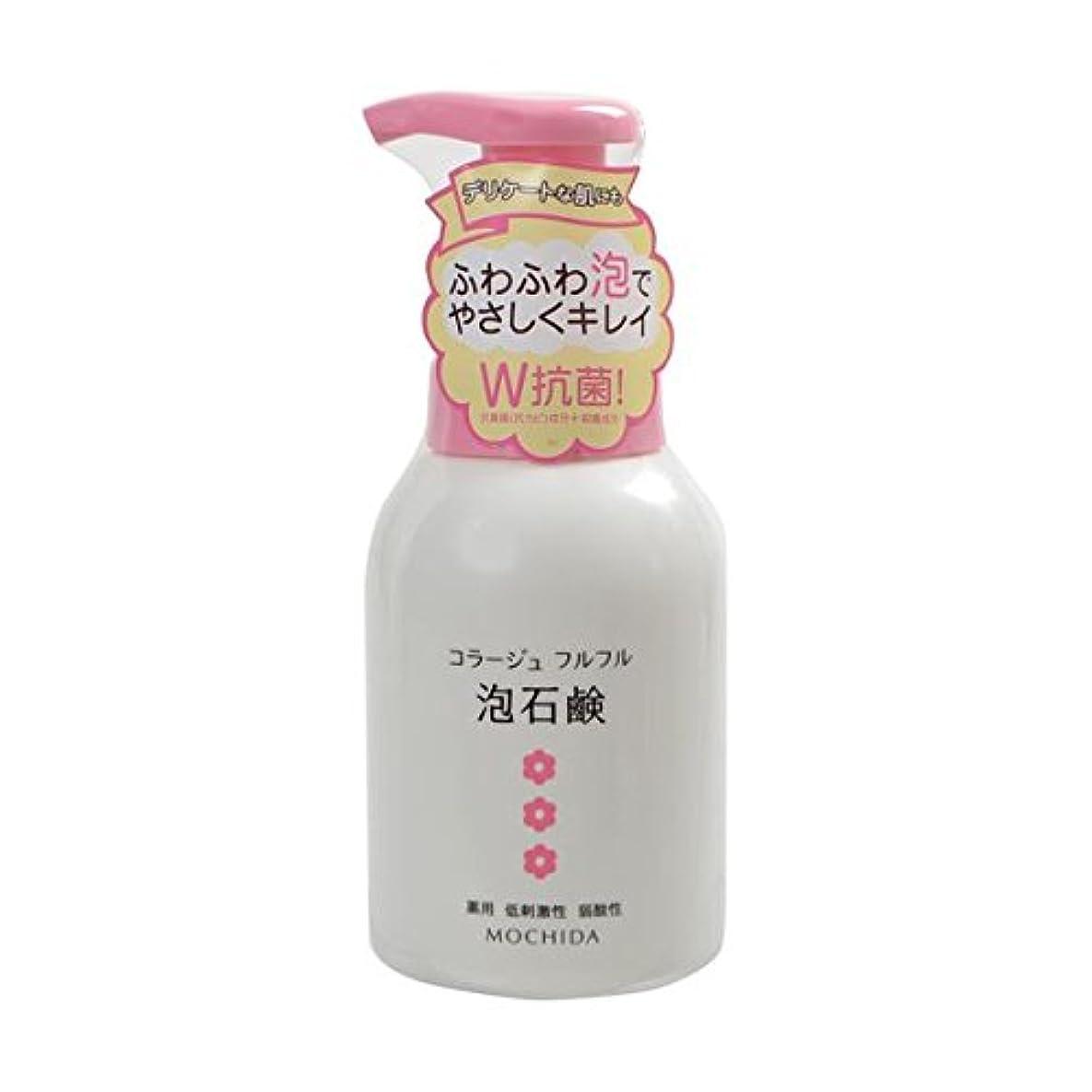 実質的に乳製品日食【まとめ買い】コラージュフルフル 泡石鹸 ピンク 300mL×3個セット(医薬部外品)