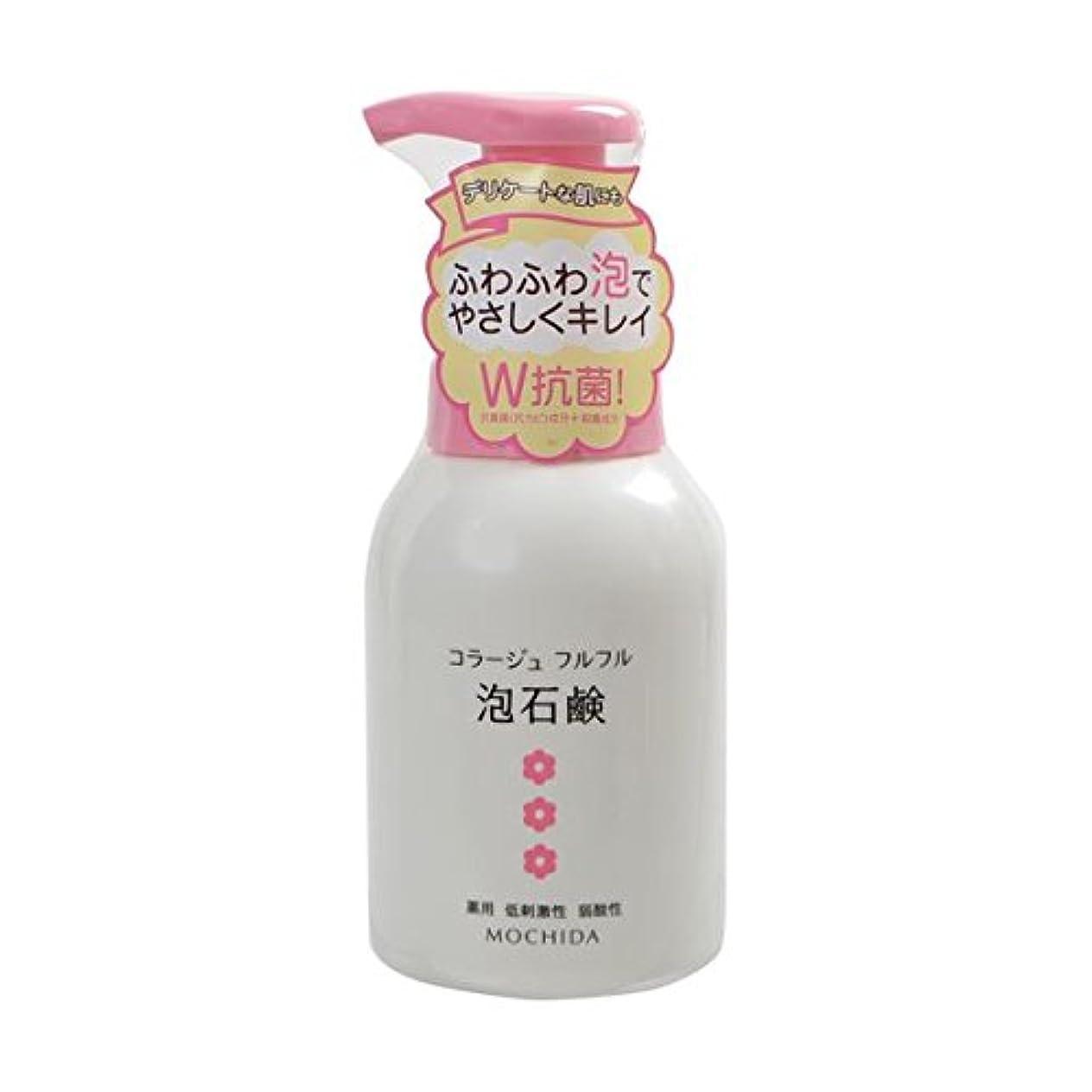 長椅子ボンド単調な【まとめ買い】コラージュフルフル 泡石鹸 ピンク 300mL×3個セット(医薬部外品)