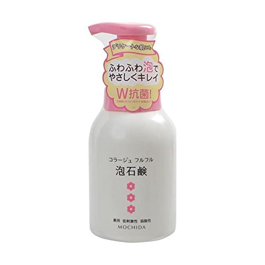 ルーチン専門化する物足りない【まとめ買い】コラージュフルフル 泡石鹸 ピンク 300mL×3個セット(医薬部外品)
