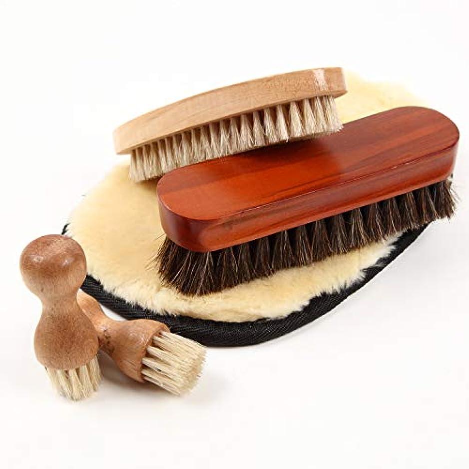 麻痺入手します発揮する[FOOTSTEPS] 靴磨き ブラシ セット 馬毛ブラシ 豚毛ブラシ ペネトレイトブラシ ムートンクロス 収納麻袋付