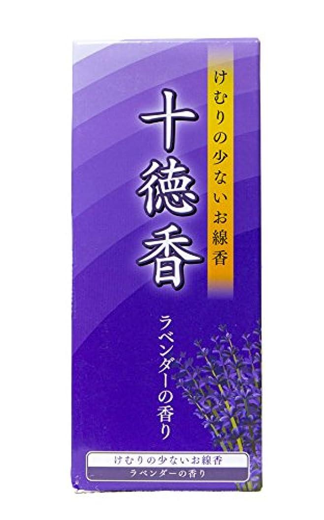 ビヨン吐き出す側Japaneseラベンダーお香200 Sticks