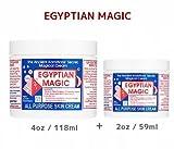 エジプシャンマジッククリーム 2個セット