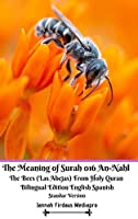 The Meaning of Surah 016 An-Nahl The Bees Las Abejas From Holy Quran Bilingual Edition English Spanish Standar Version
