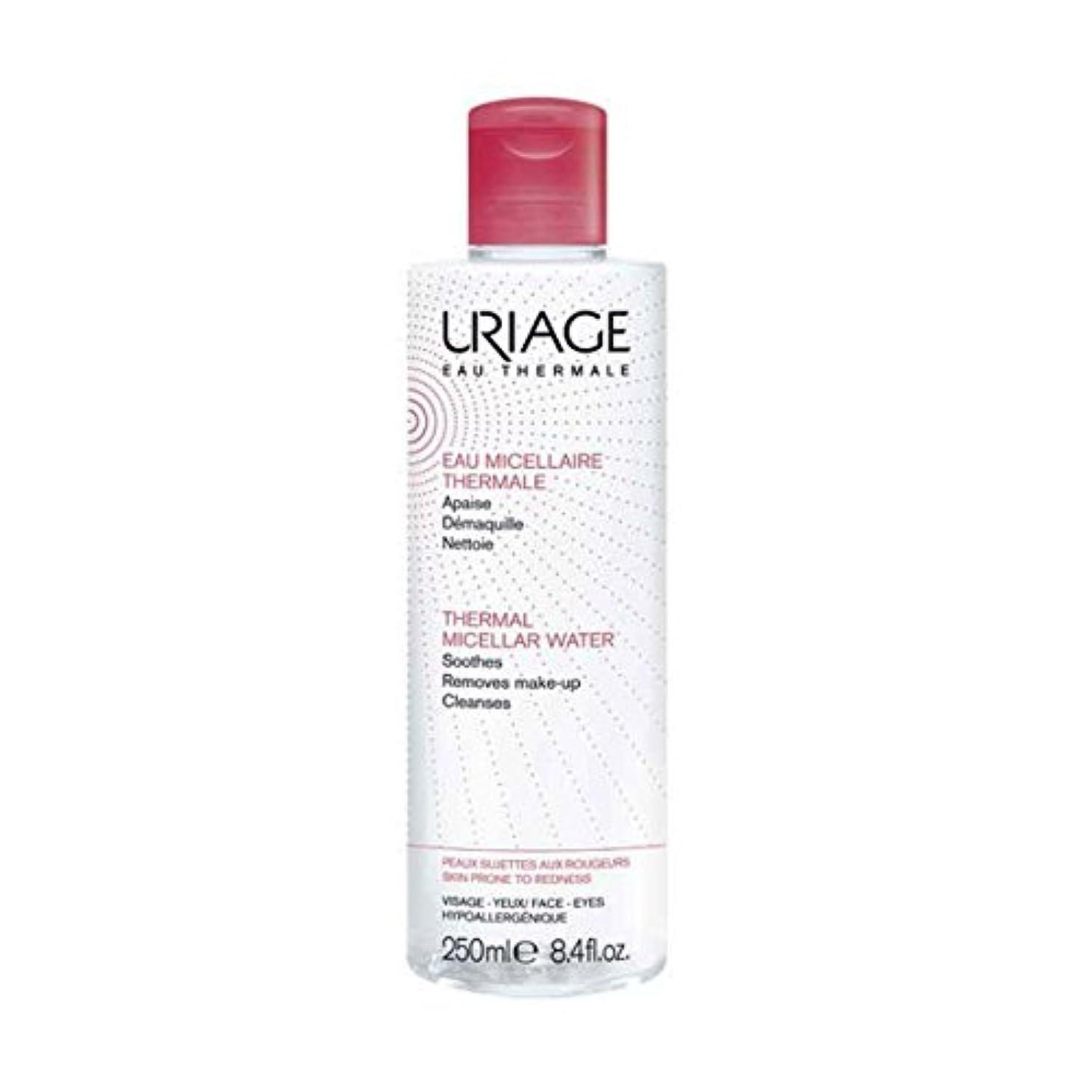 花弁可聴専制Uriage Thermal Micellar Water Skin Prone To Redness 250ml [並行輸入品]