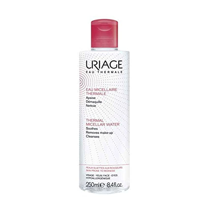 結晶仕事品種Uriage Thermal Micellar Water Skin Prone To Redness 250ml [並行輸入品]