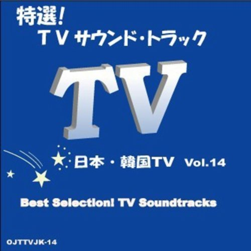 TV「情報ライブ ミヤネ屋」エンディング・テーマ (Simple is Best) インスト