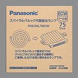 パナソニック 75形スパイラルパルック蛍光灯・クール色Panasonic FHSCML75ECW