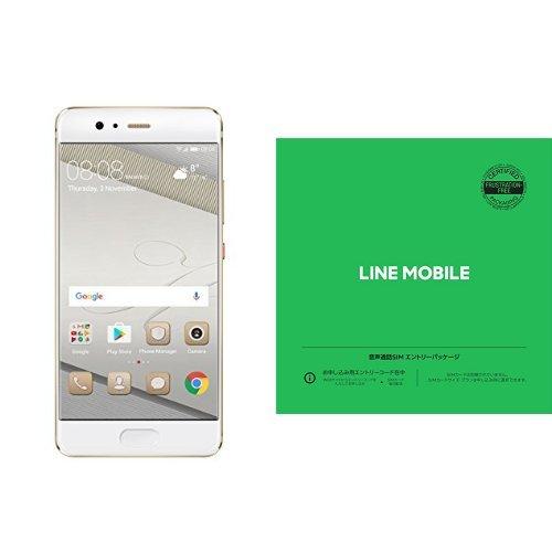 Huawei 5.1型 P10 SIMフリースマートフォン プレステージゴールド 日本正規代理店品 P10/VTR-L29B/PRESTIGLINEモバイル 音声通話SIMエントリーパックセット