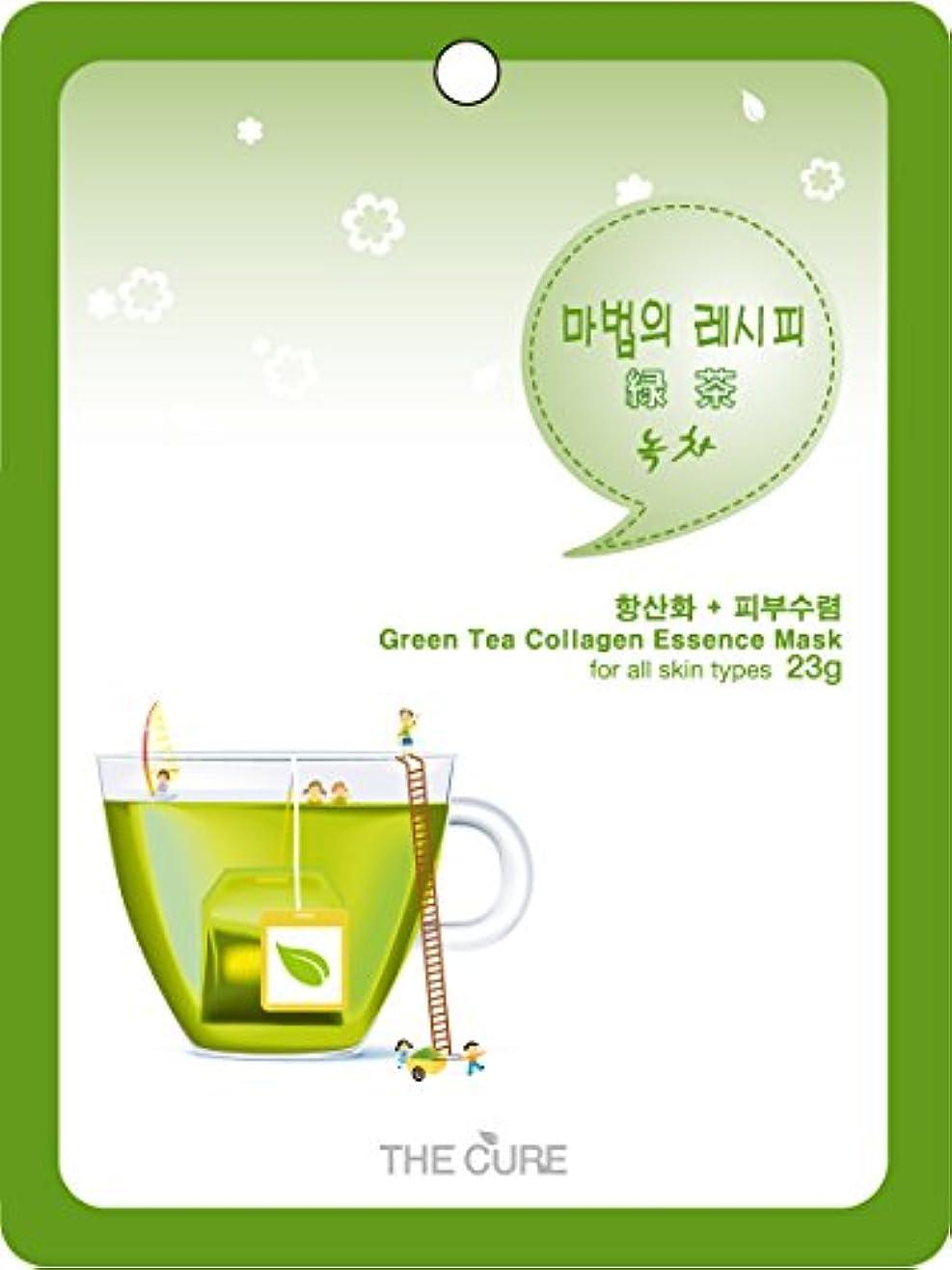 から干渉形容詞緑茶 コラーゲン エッセンス マスク THE CURE シート パック 100枚セット 韓国 コスメ 乾燥肌 オイリー肌 混合肌