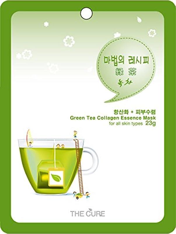 杖退屈連想緑茶 コラーゲン エッセンス マスク THE CURE シート パック 100枚セット 韓国 コスメ 乾燥肌 オイリー肌 混合肌
