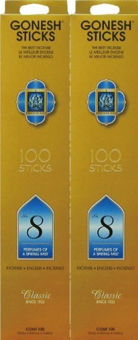 隣接する吹きさらしすり減るGONESH インセンス No.8 スティック 100本入 X 2パック