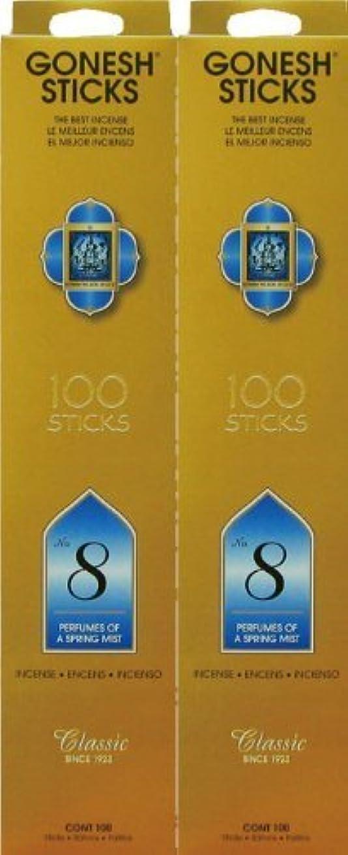 上院議員ライバル精査するGONESH インセンス No.8 スティック 100本入 X 2パック