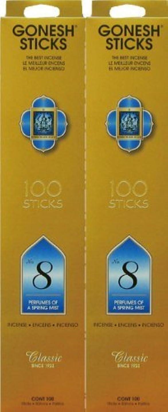 とらえどころのない抜粋本土GONESH インセンス No.8 スティック 100本入 X 2パック