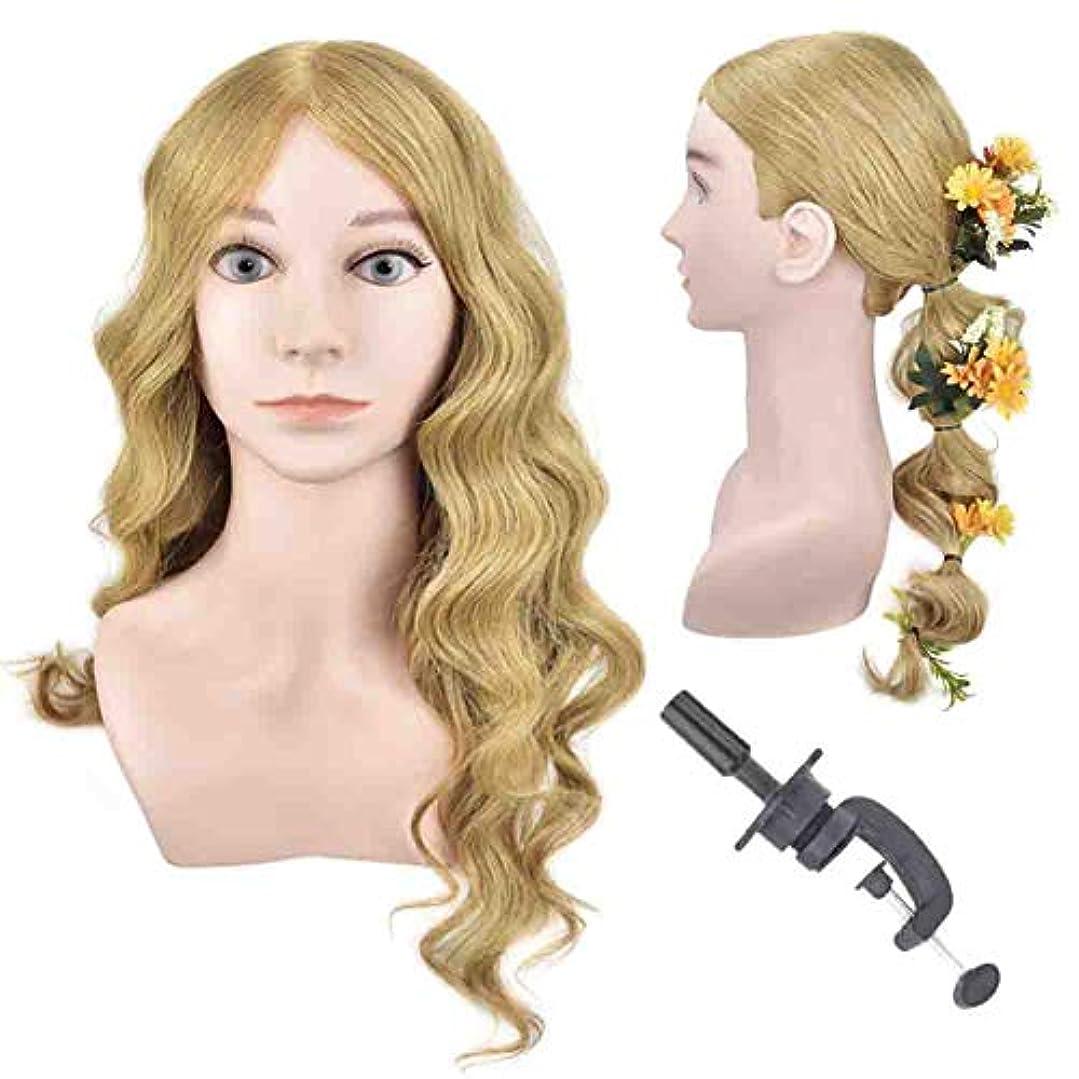 達成可能百年クルー編んだ髪のヘッドモデル本物の人間の髪のスタイルの学習モデルヘッドサロンの学習は熱いと染めた髪のダミーの頭にすることができます
