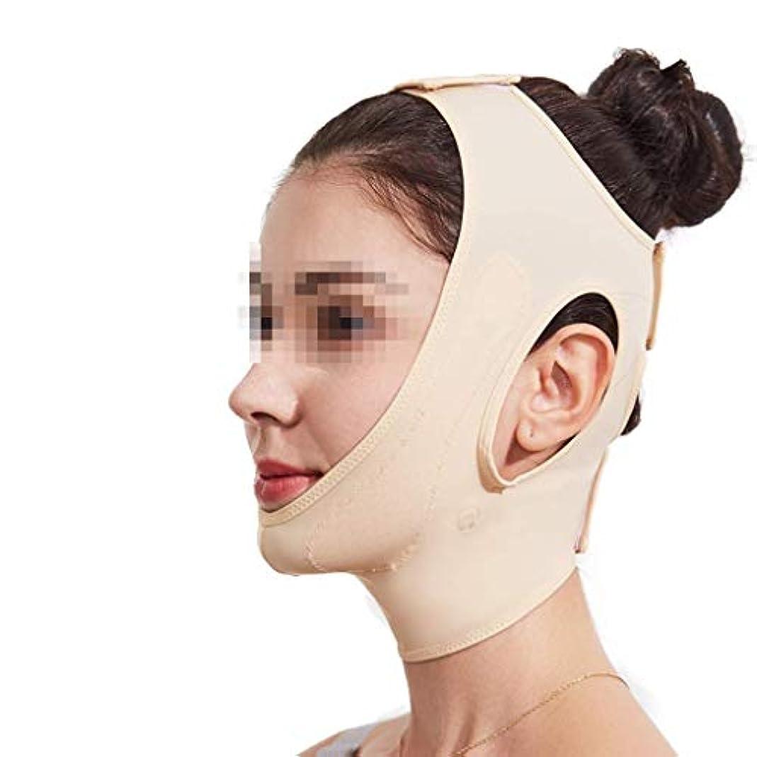 降伏ピクニック指紋フェイスリフティングバンデージ、フェイスマスクフェイスリフトチン快適な顔マルチカラーオプション(色:肌のトーン)