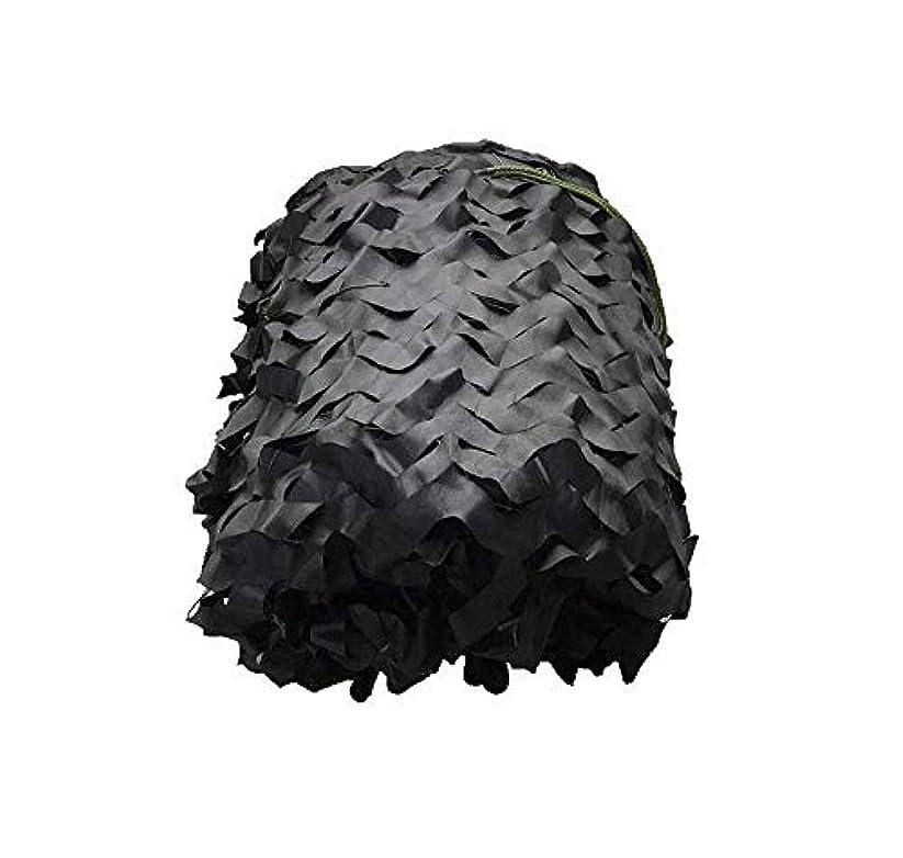 事実上水分ナラーバーブラックモード迷彩ネットテント布サンシェード庭の装飾写真撮影に適したマルチサイズオプション(サイズ:3 * 5m) (サイズ さいず : 3*4m)