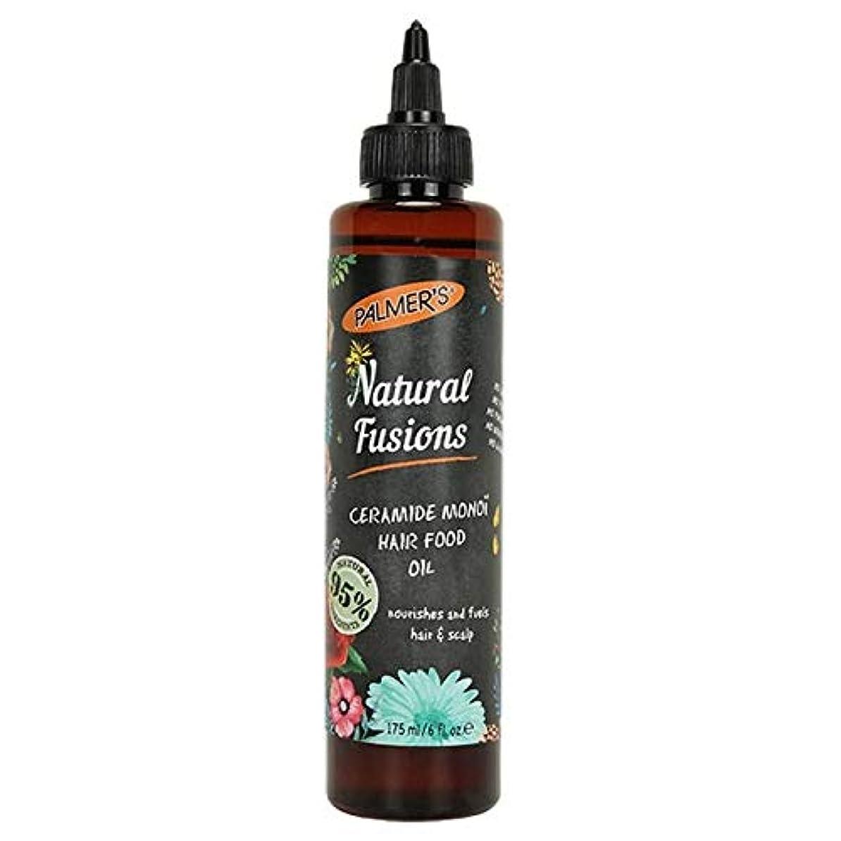 十代カスケード明るい[Palmer's ] パーマーの自然な融合セラミドモノイヘア食品175ミリリットル - Palmer's Natural Fusions Ceramide Monoi Hair Food 175ml [並行輸入品]
