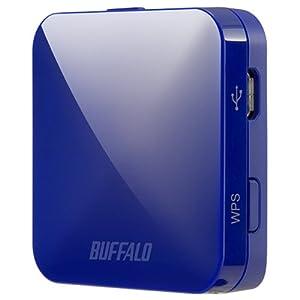 QRsetup エアステーション 11ac/n/a/g/b 433/150Mbps 無線LAN親機 ブルー WMR-433-BL