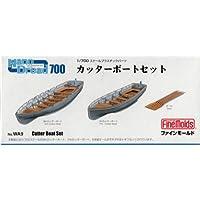 ファインモールド 1/700 ナノ・ドレッドシリーズ カッターボートセット プラモデル用パーツ WA9