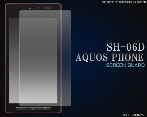 PLATA ( プラタ ) AQUOS PHONE SH-06D 用 液晶 保護 シール