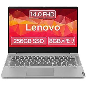Lenovo ノートパソコン ideapad S540 14.0型FHD Ryzen 5搭載/8GBメモリー/256GB SSD/Officeなし/ミネラルグレー/81NH002QJP