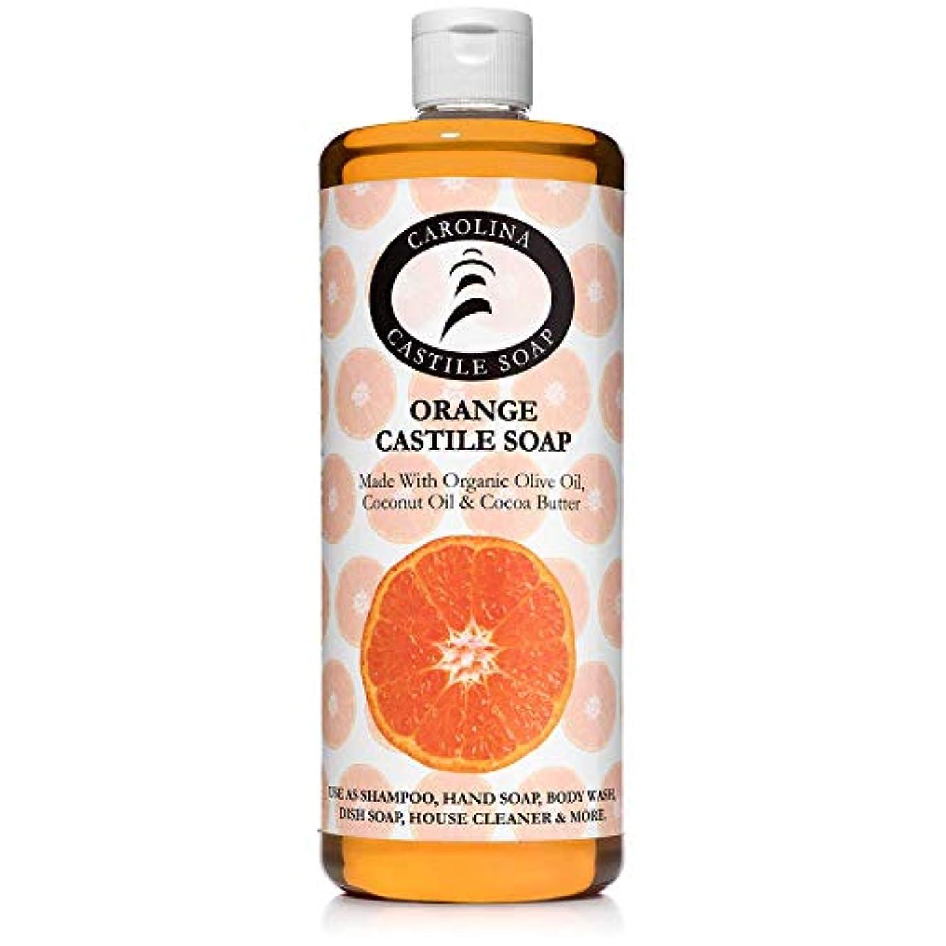 成熟損失透明にCarolina Castile Soap オーガニックカカオバターオーガニック 32オズ