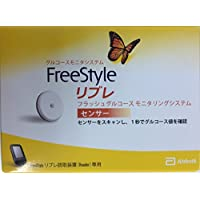 フリースタイルリブレセンサーFreeStyleLibre