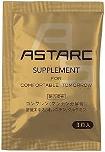 アスターク ASTARC (3粒×1包)