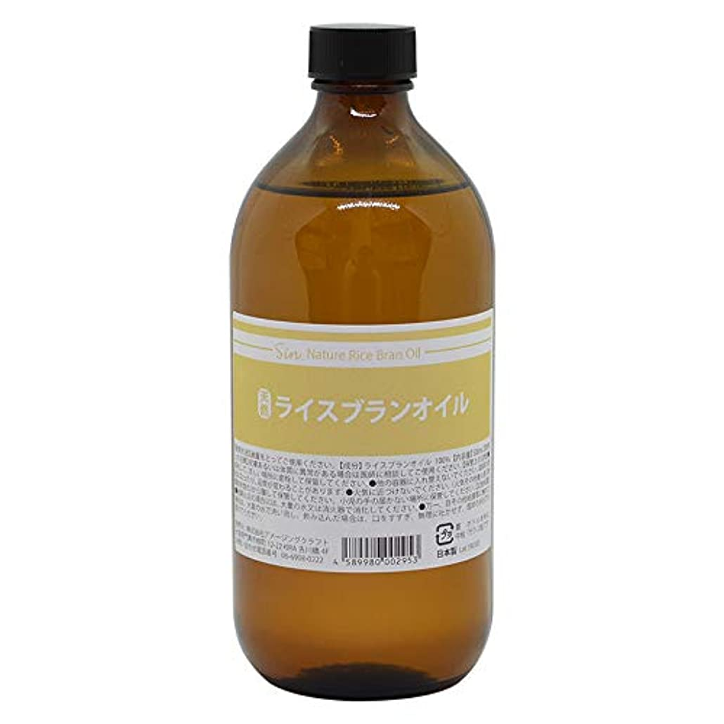 ジョージスティーブンソン筋禁止天然無添加 国内精製 ライスブランオイル 500ml ライスオイル