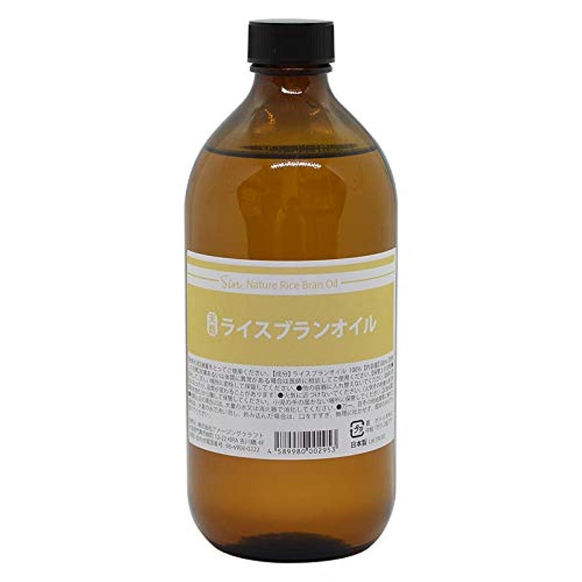 流用するメッセージボス天然無添加 国内精製 ライスブランオイル 500ml ライスオイル