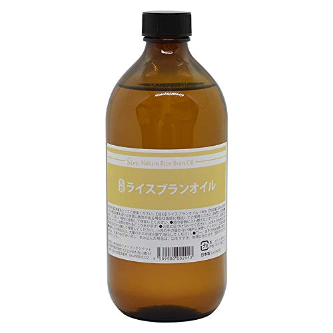 暗黙策定する汚す天然無添加 国内精製 ライスブランオイル 500ml ライスオイル