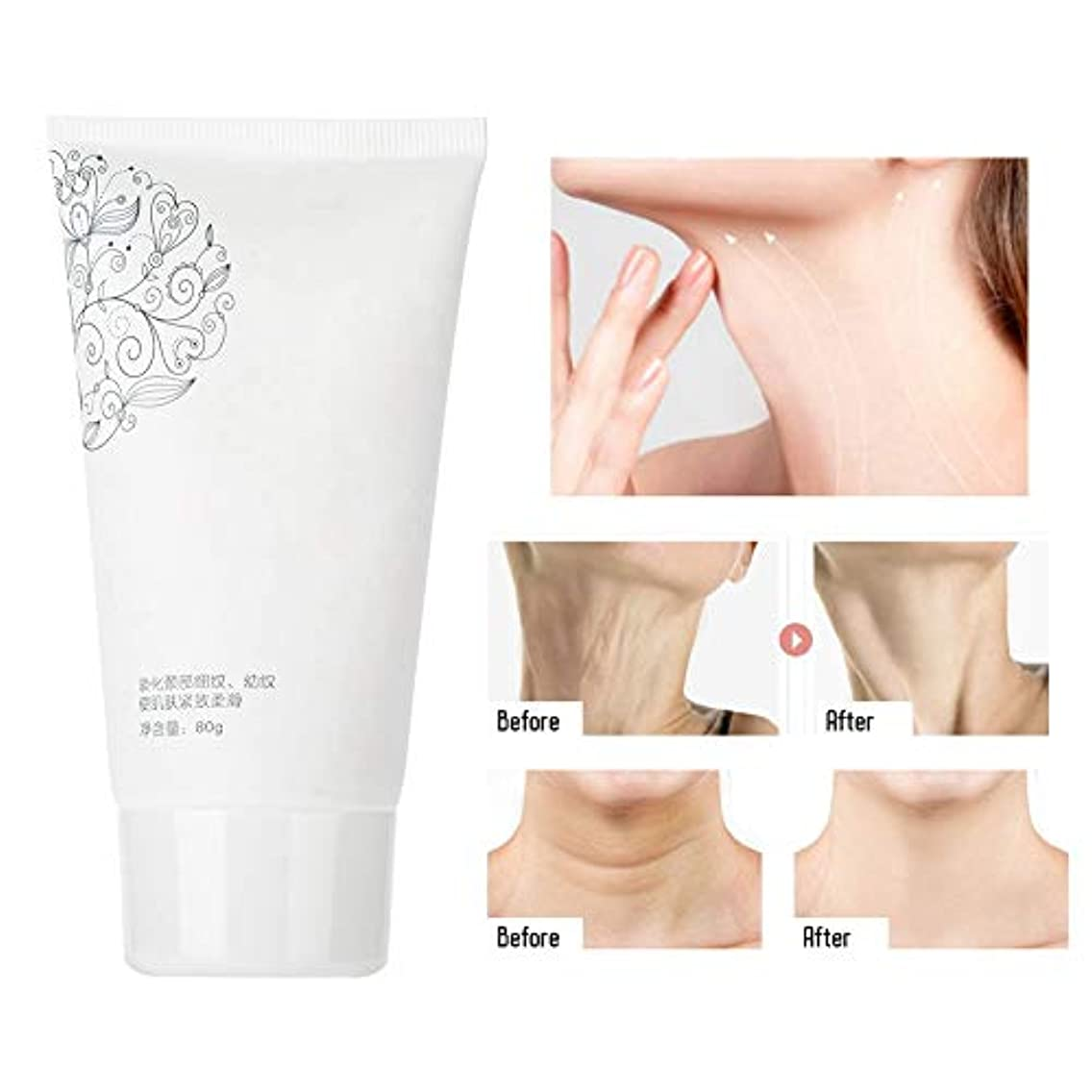 オーブン変形打倒ネッククリーム、ホワイトニングネッククリームすべての肌タイプに適しており、特に水の不足によって引き起こされる強い引き締まった肌がある、または日焼けした、赤または日焼けした首の肌に適しています。