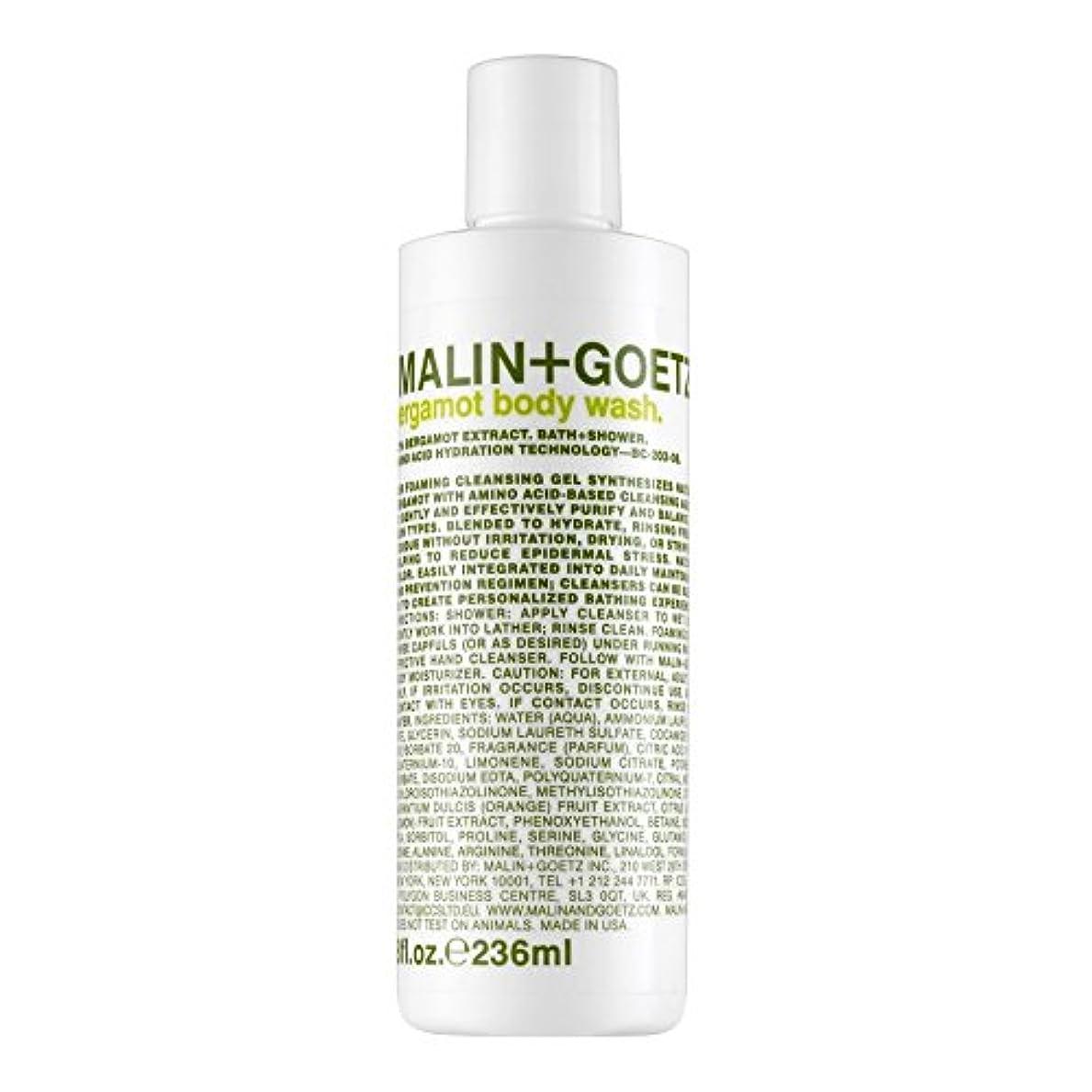 宣言する葉近くMALIN+GOETZ Bergamot Body Wash - マリン+ゲッツベルガモットボディウォッシュ [並行輸入品]