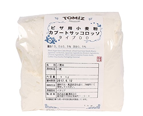 ピザ用小麦粉 カプート サッコロッソ タイプ00 / 1kg TOMIZ(富澤商店) ピザ用粉 ピザ用粉 イタリア産小麦粉