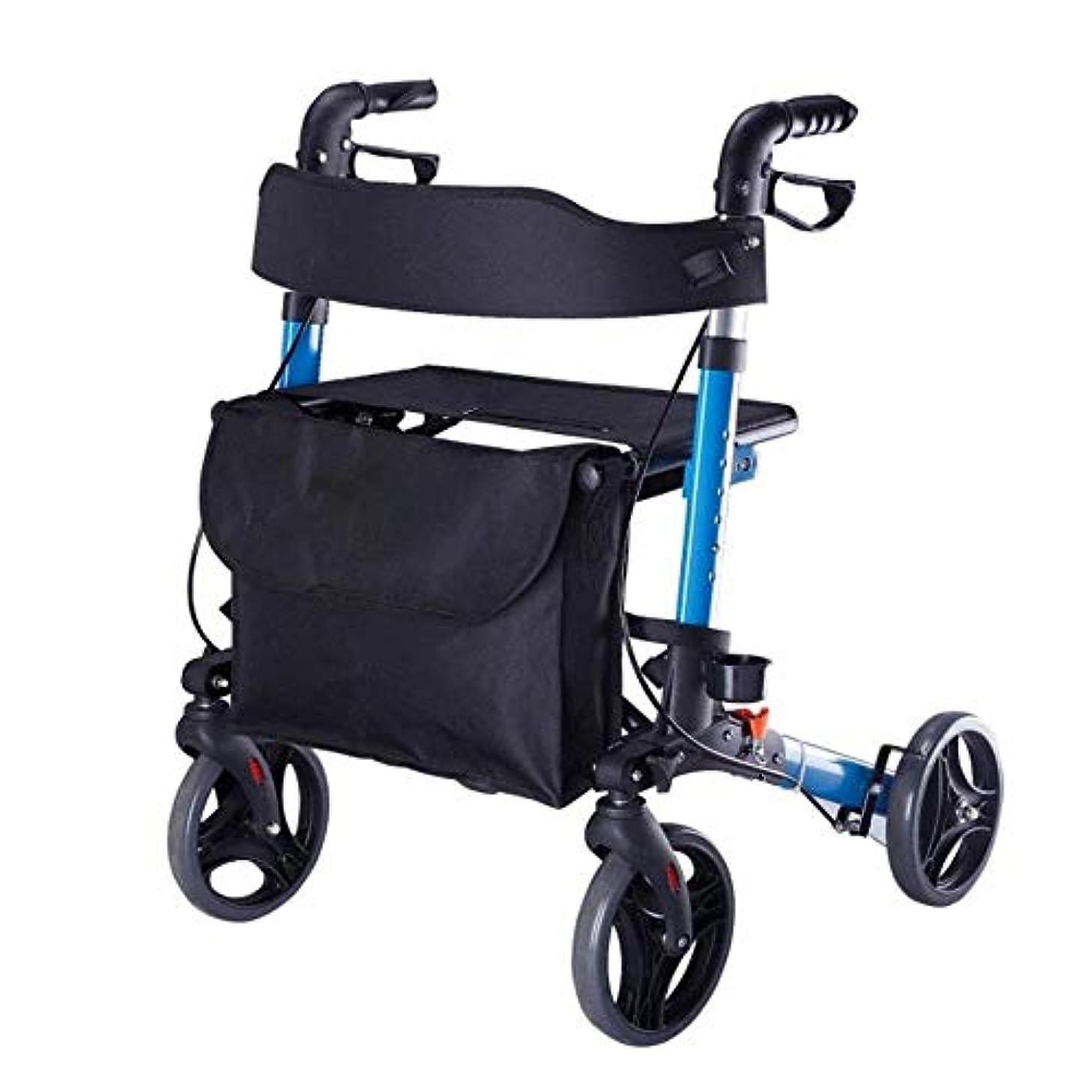 ニンニク研究所買収滑車が付いている歩行補助装置、より古いおよび傷つけられたのための多機能の年配の歩行者のアルミ合金の歩行者 (Color : 黒)