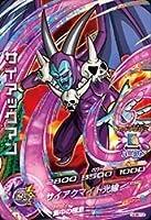 ドラゴンボールヒーローズ/GDB-12 サイアックマン