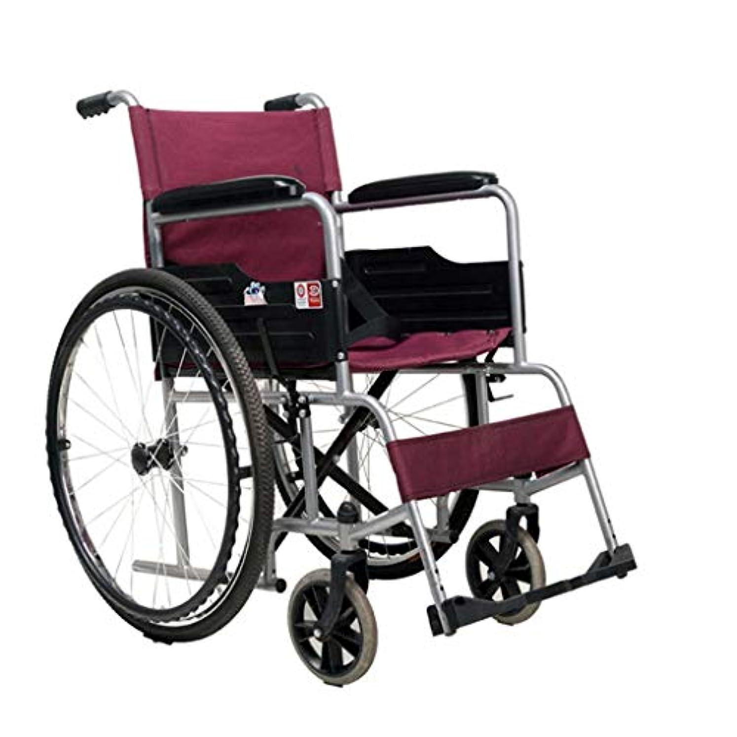 楕円形必要とする輪郭アルミ製車椅子、軽量折りたたみ式フレーム、客室乗務員用車椅子、携帯用輸送椅子、空気入りタイヤ