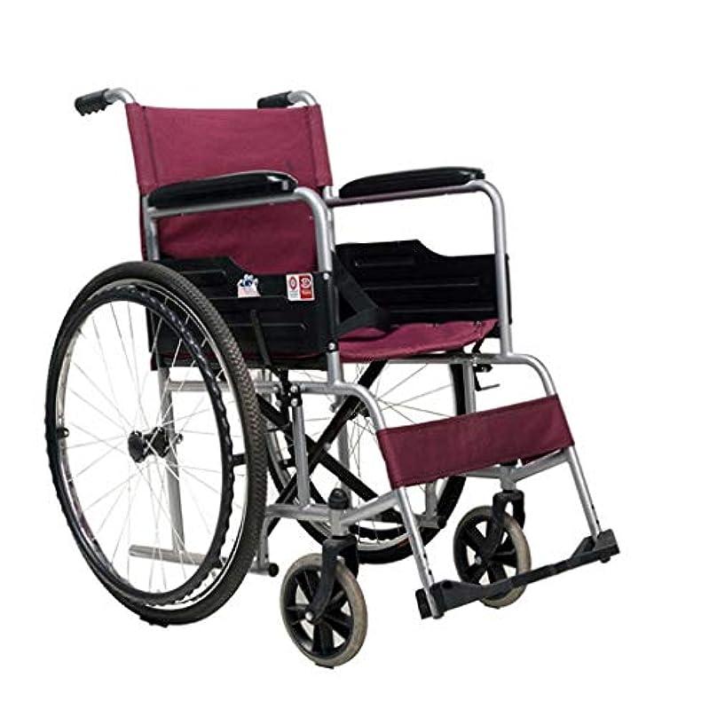 ナビゲーション呪われたカーフアルミ製車椅子、軽量折りたたみ式フレーム、客室乗務員用車椅子、携帯用輸送椅子、空気入りタイヤ