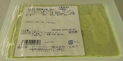 冷蔵 絹湯葉豆腐(枝豆)500g×12P 業務用 お好みの大きさにカットしてお召し上がり頂けます