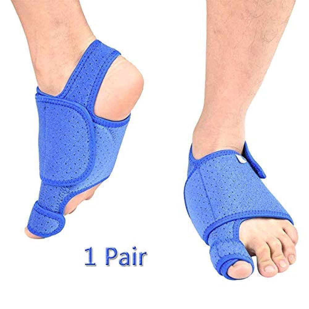内向き範囲範囲腰部のつま先用器具、ナイトバニオンのリリーフ、外反母painの痛みの緩和