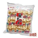 栗山米菓 BEFCO 星たべよ お徳用サイズ 2枚入個装X30袋 ×10 大量600枚