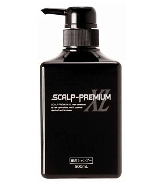 セーター独立した広げるスカルプシャンプー プレミアムXL 500ml