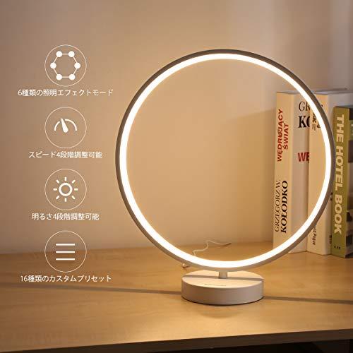 Excelvan ムードライト テーブルランプ LEDランプ リング状 ベッドサイド 色&明るさ&スピード変化可能 静的&動的モード対応 リモコン操作 雰囲気作り 癒しグッズ イルミネーションライト 室内 インテリア プレゼント 省エネ おしゃれ 新型