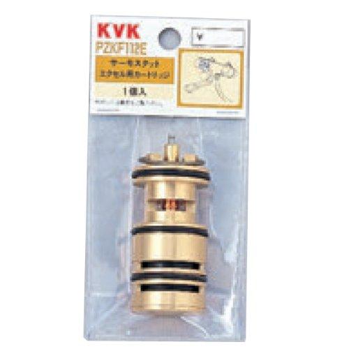 KVK PZKF112E サーモスタットカートリッジ 家庭日用品