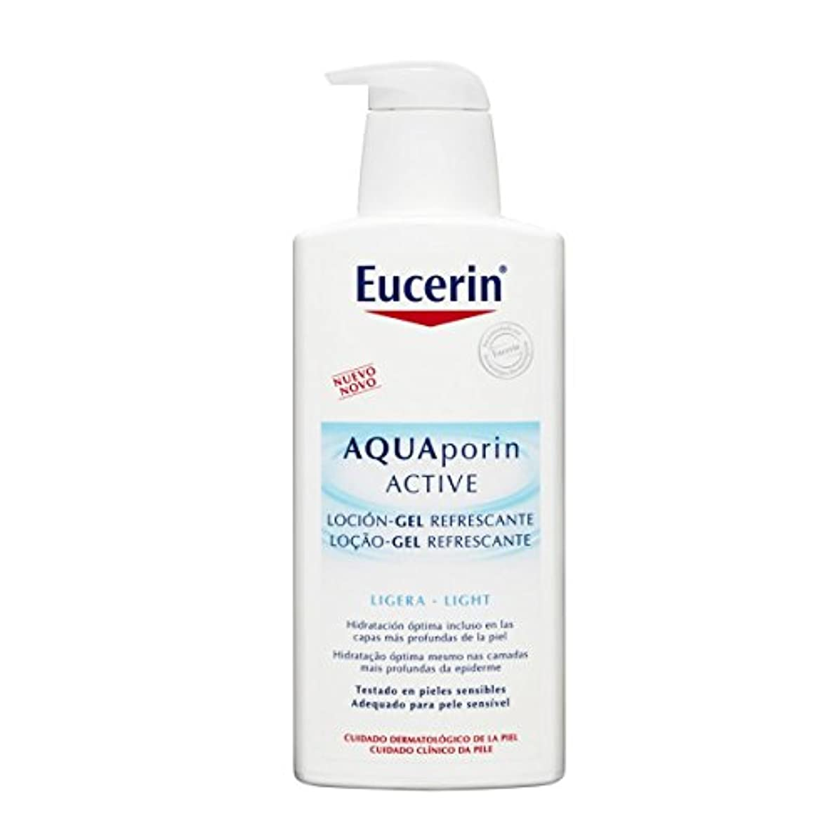 すべき治療散らすEucerin Aquaporin Active Intense Body Balm 400ml [並行輸入品]