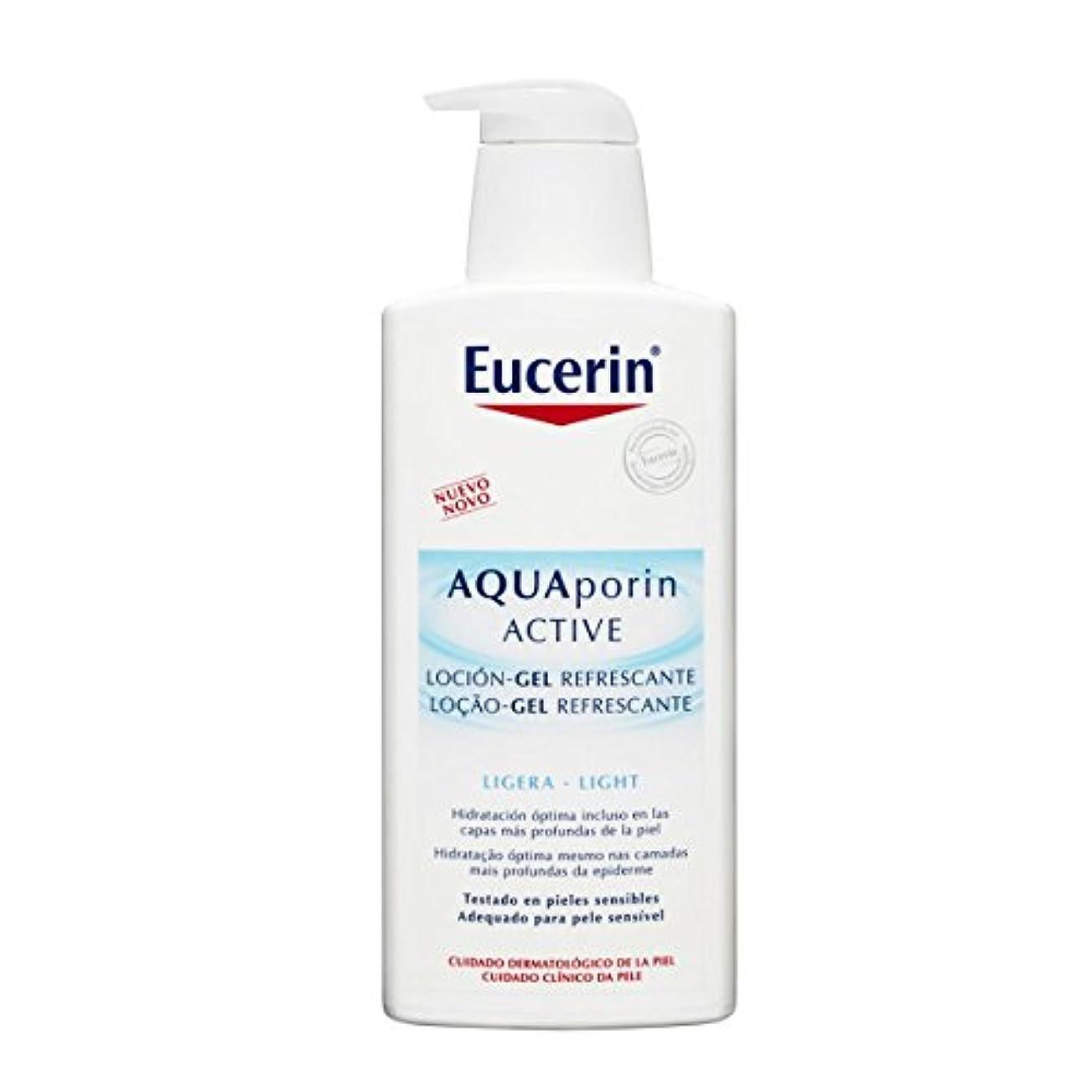 発火する闘争リットルEucerin Aquaporin Active Intense Body Balm 400ml [並行輸入品]