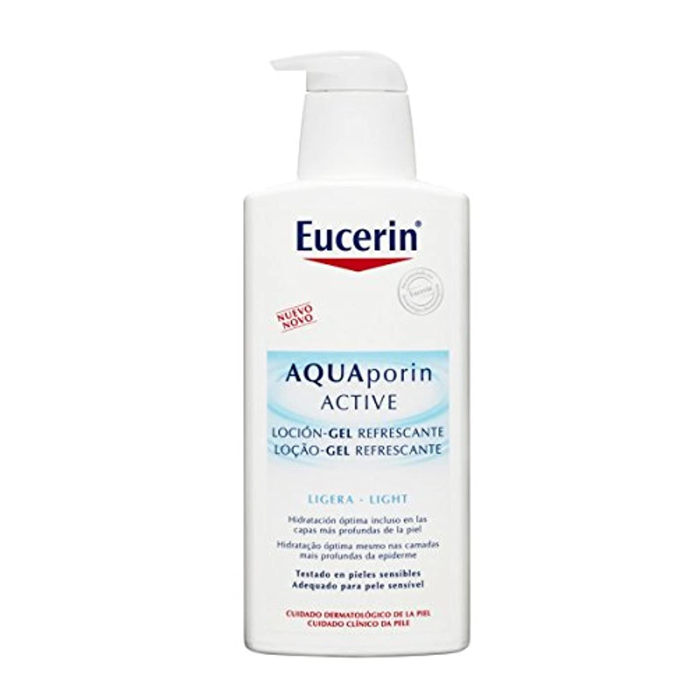 金銭的無臭咳Eucerin Aquaporin Active Intense Body Balm 400ml [並行輸入品]