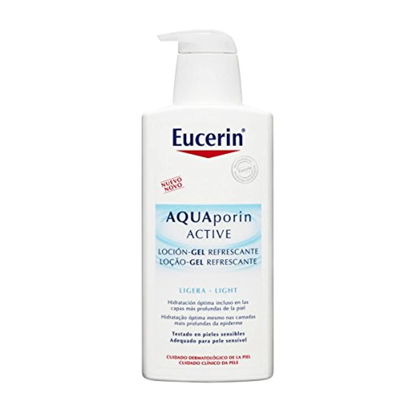 ペグ遡るメッセージEucerin Aquaporin Active Intense Body Balm 400ml [並行輸入品]