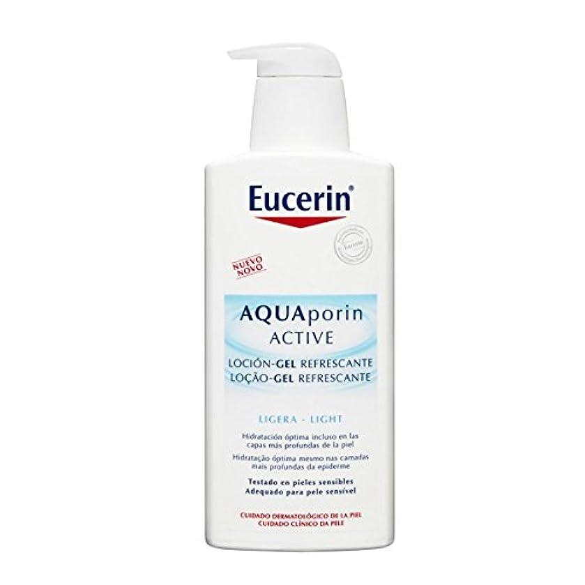 ピンポイント議論する対Eucerin Aquaporin Active Intense Body Balm 400ml [並行輸入品]